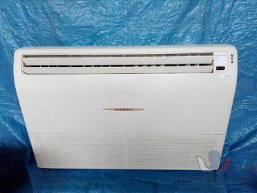 Prodám kvalitní podstropní klimatizaci
