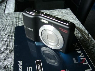 Panasonic DMC LS5