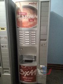 Nápojový automat, 18 voleb nápojů