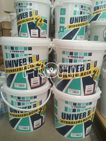 Hydroizolace 7 kg UNIVER BAU