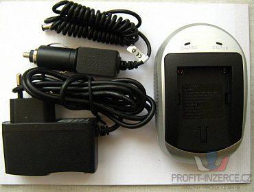 nabíječka aku/bateríí pro kamery