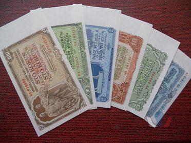 Sestava bankovek Československa 1953 UNC