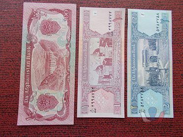 AFGHANISTAN - sestava tří bankovek - UNC