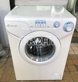 Automatická  pračka Candy.