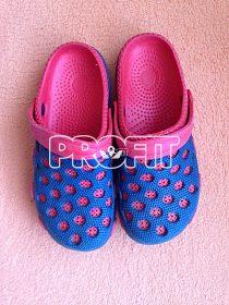 Dětská obuv Peddy