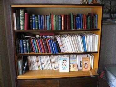 Knihy vázané různých žánrů /beletrie/