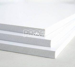 Výroba plastů ve vysoké kvalitě