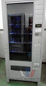 Automat na bagety, cukrovinky a další