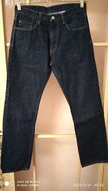 Chlapecké džíny