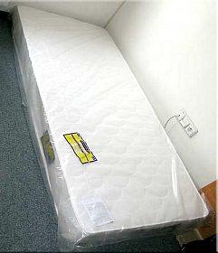 Kvalitní ortopedická matrace