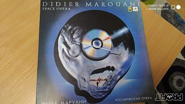 LP Didier Marouani - Space Opera