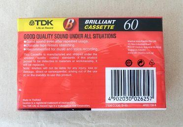 5 kusů nových audio kazet značky TDK