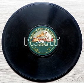 Concert Record Gramophone – gramodeska