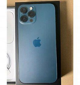 Úžasné nabídky na iPhony 12 pro 256 GB .
