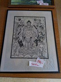 Obrázek, cena 390,-kč