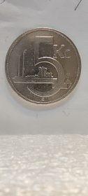 Koupím mince, vyznamenání, válečné relikvie