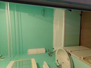 Nabízíme k prodeji byt 3+1 s balkonem, 70m2, Javorova
