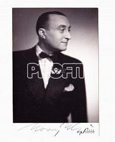 Oldřich Nový - podpis na fotografii
