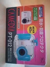 Prodám fotoaparát Olympus